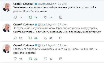 Собянин, Ново-Переделкино, выборы, фальсификации, увольнение